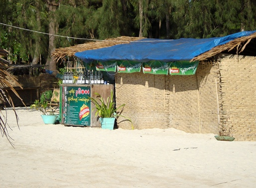 The kitchen of a typical beach restaurant in Ngapali