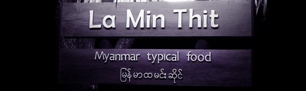 La Min Thit Bagan
